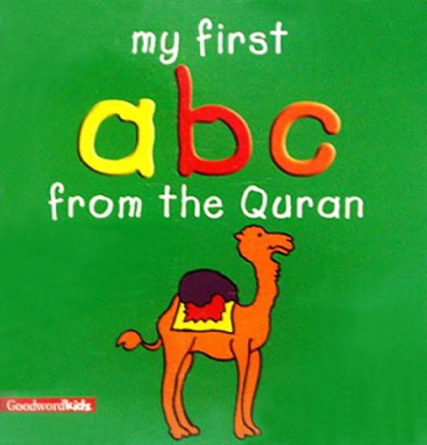 9788178982311: My First ABC from the Quran