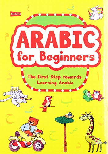 Arabic for Beginners (English and Arabic Edition): Mohammad Imran Erfani