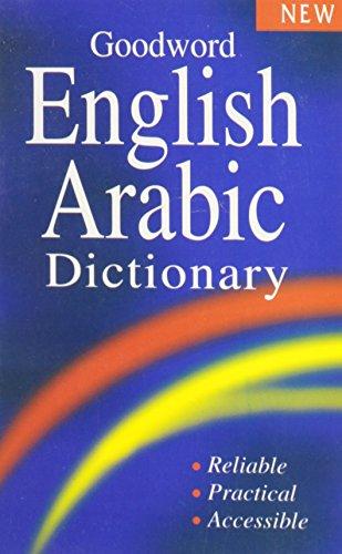 9788178984834: Goodword English - Arabic Dictionary