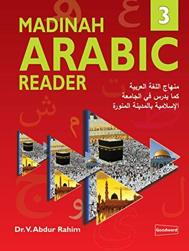 9788178985350: Madinah Arabic Reader Book 3