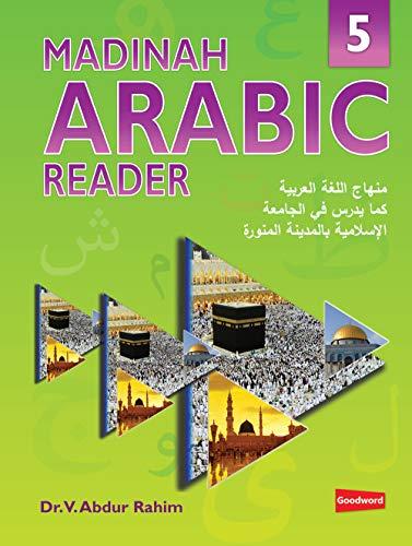 9788178985565: Madinah Arabic Reader Book 5