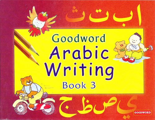 9788178986296: Goodword Arabic Writing (Book 3)