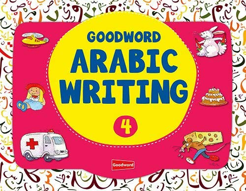 9788178987125: Goodword Arabic Writing (Book 4)
