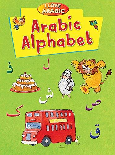 9788178988573: I Love Arabic: Arabic Alphabet