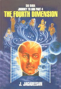 9788178990927: The Fourth Dimension