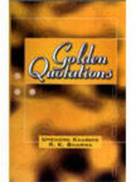 Golden Quotations: Upendra Kaushik and