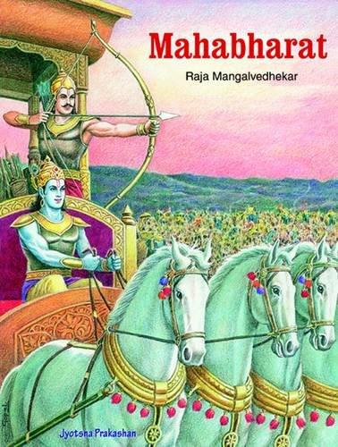 9788179250525: Mahabharat
