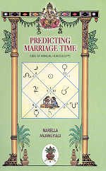 Predicting Marriage Time: (Use of Annual Horoscopy): Marella Anjaneyulu