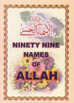 9788179470558: Ninety Nine Names Of Allah (pocket size)