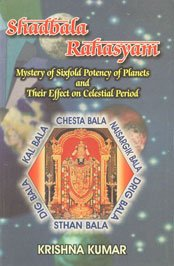 9788179480861: Shadbala Rahasyam: Mystery of Sixfold Potency of Planets and their Effect on Celestial Period