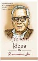 Salient Ideas of Rammanohar Lohia: B.K. Bhattacharya ,