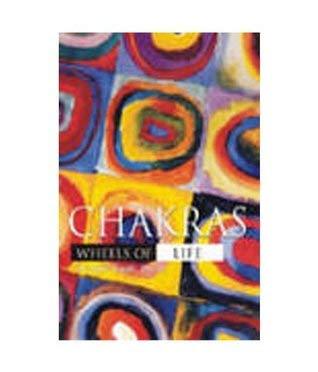 Chakras: Wheels of Life (8179923002) by Judith Anodea