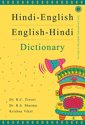 Hindi - English / English - Hindi: Dr. R. C.