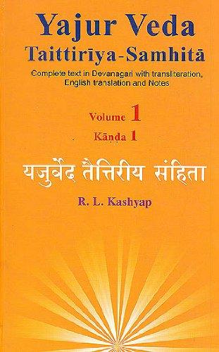 9788179940044: Yajur Veda Taittiriya Samhita: Complete Text in Devanagari With Transliteration, English Translation and Notes (In 4 Volumes)