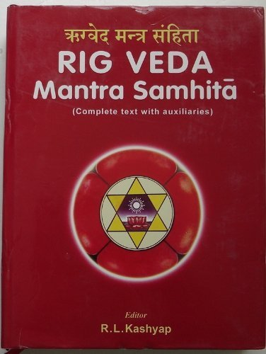 9788179940150: Rig Veda Mantra Samhita (Complete Text with Auxiliaries)