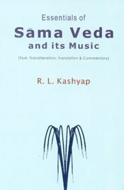 9788179940471: Essentials of Sama Veda and Its Music