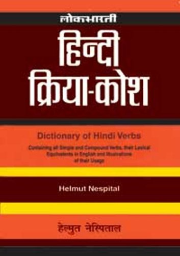 Dictionary of Hindi Verbs: Containing All Simple and Compound verbs, Their Lexical equivalents in ...