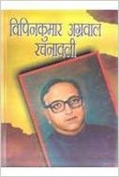 Sach Jhooth - (In Hindi): Mahashweta Devi