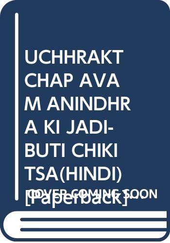 UCHHRAKTCHAP AVAM ANINDHRA KI JADI-BUTI CHIKITSA(HINDI): DASH B