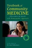 9788180566691: Textbook of Community Medicine