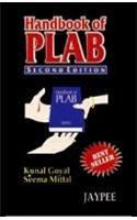 9788180611902: Handbook of PLAB