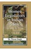 9788180690198: Women Legislators in Indian Politics
