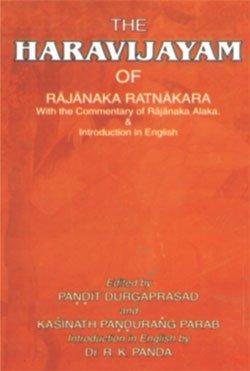 The Haravijaya of Rajanaka Ratnakara With the Commentary of Rajanaka Alaka & English ...