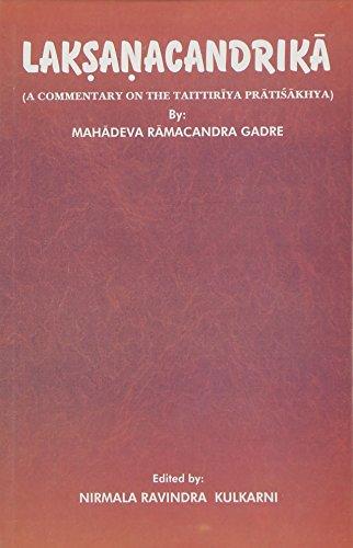Laksanacandrika: Mahadev Ramacandra Gadre,Nirmala