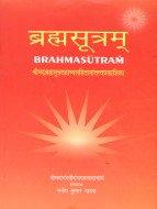 Brahmasutram: Manish Kumar Pathak