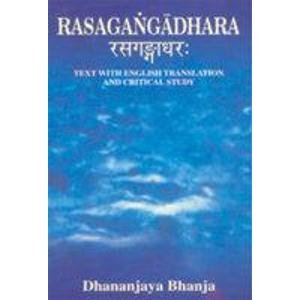 Rasagangadhara: Dhananjaya Bhanja