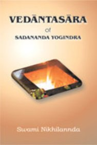 9788180901300: Vedantasara of Sadananda Yogindra
