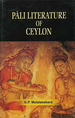 9788180902512: Pali Literature Of Ceylon