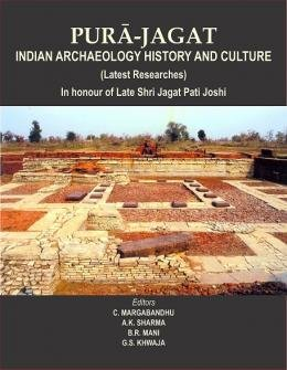 Pura Jagat : Indian Archaeology History and: edited by C.