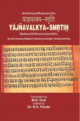 Yajnavalkya-Smrtih: Text with Commentary Mitaksara of Vijnanesvara and English Translation with ...