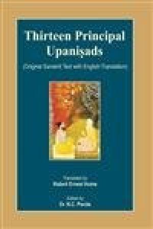 Thirteen Principal Upanishads: Original Sanskrit Text with: Dr N.C. Panda