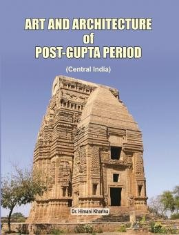 Art and Architecture of Post-Gupta Period: Khanna Himani