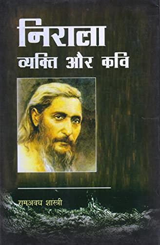 Nirala Vyakitav Aur Kavi: Ramavadh Shastri