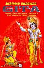 Srimad Bhagwad Gita Spiritual Philosophy of Practical: Manoj