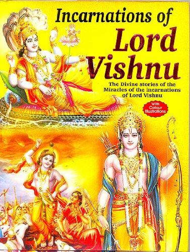 Incarnations of Lord Vishnu : The Divine: Mahendra Mittal