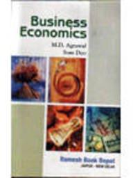 9788181420893: Business Economics