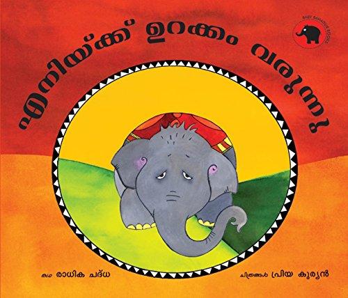 9788181460370: Enniku Urakkum Varunnu (I'm So Sleepy in Malayalam)