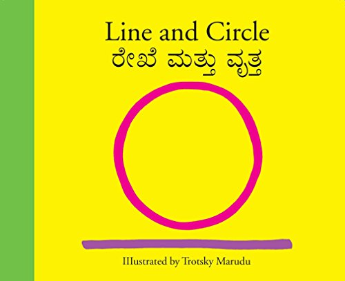 9788181460509: Line and Circle (English-Kannada)