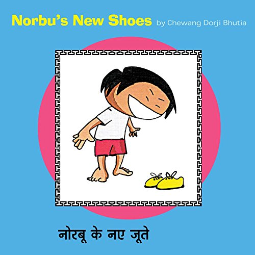 9788181461025: Norbu's New Shoes