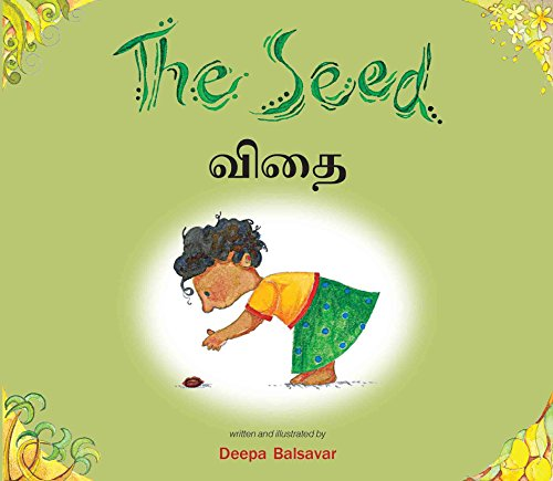 The Seed: Balsavar, Deepa