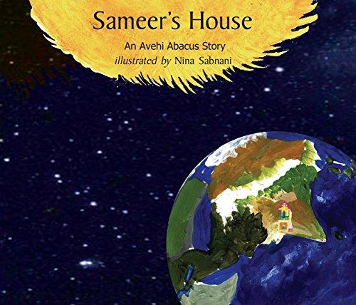 9788181462541: Sameer's House
