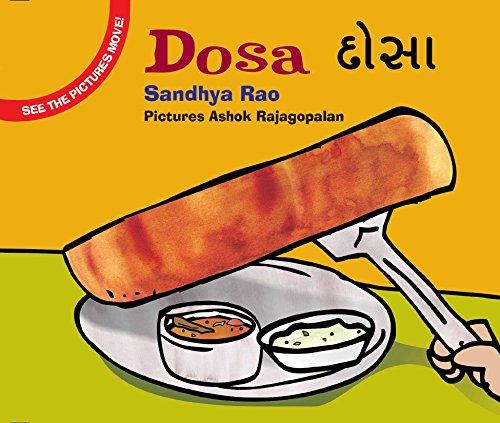 Dosa (English and Gujarati Edition)