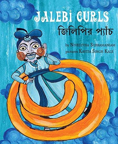 Jalebi Curls (Paperback)