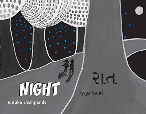 9788181464699: Night (English and Gujarati Edition)