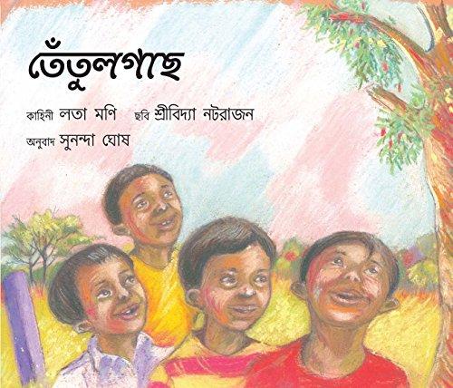 The Tamarind Tree (Bengali Edition): Mani, Lata
