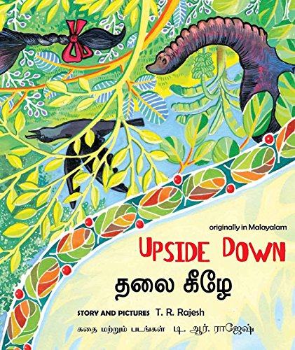 9788181466730: Upside Down (English and Tamil Edition)